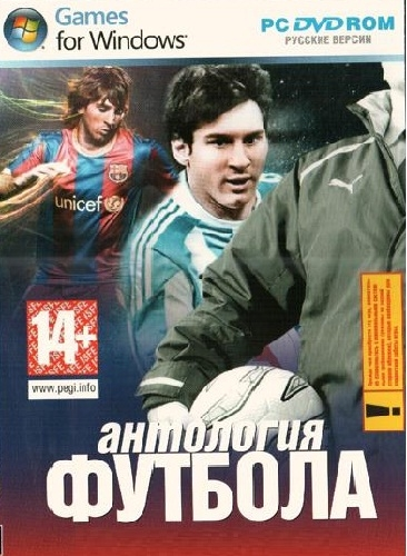 Cover Pro Evolution Soccer: Antology