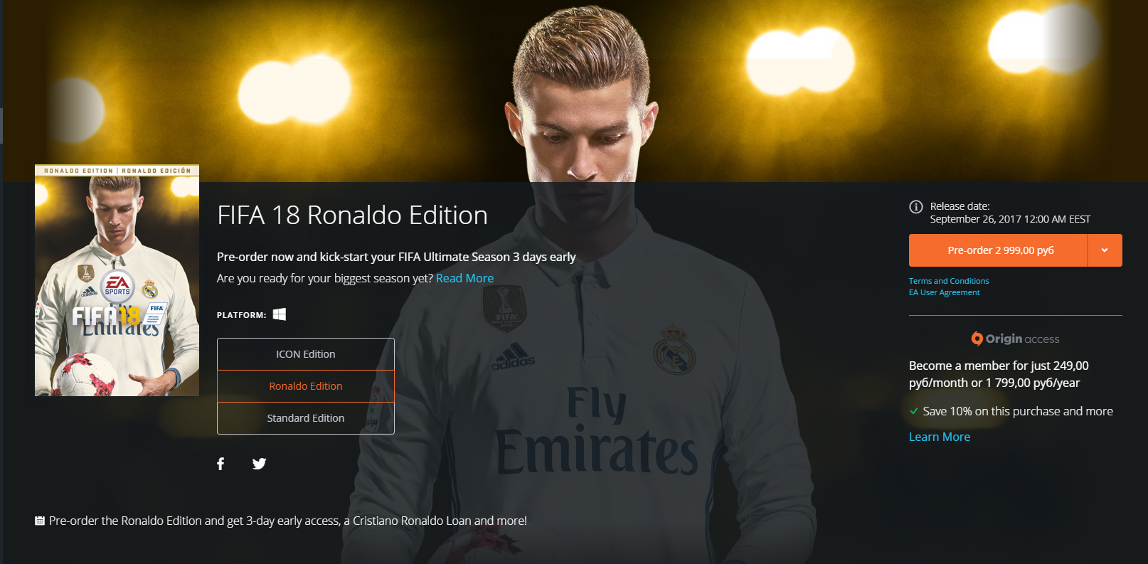 Screenshot for the game FIFA 18: ICON Edition [Update 2] (2017) PC | Repack от R.G. Механики