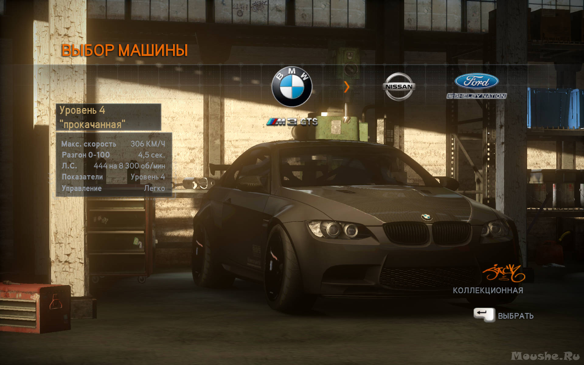 Screenshot for the game Need for Speed: The Run (2011) PC | RePack by R.G. Mechanics