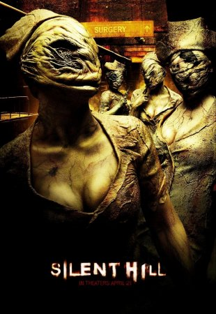 Poster Silent Hill: Nightmare Edition (1999 | 2008)