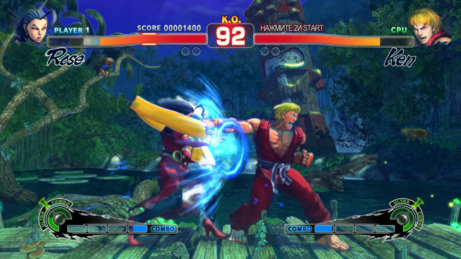 Screenshot for the game Street Fighter 4: Arcade Edition (2011) RePack from R.G. Mechanics