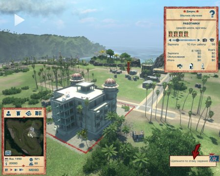 Screenshot for the game Tropico 4 (2011) PC | Repack from R.G. Mechanics
