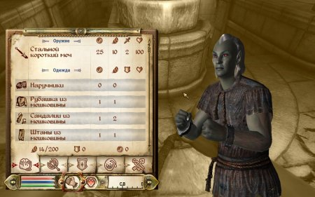 Screenshot for the game The Elder Scrolls IV: Oblivion - Gold Edition (2007) PC | RePack by R.G. Mechanics