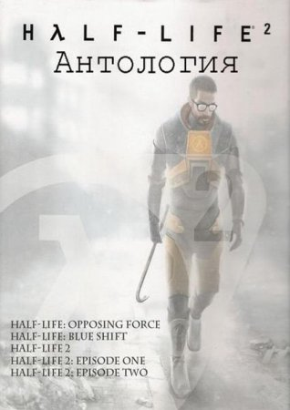 Poster Half-Life: Anthology (1998 l 1999 ​l 2001 l 2006 ​l 2004 l 2007 l 2005)