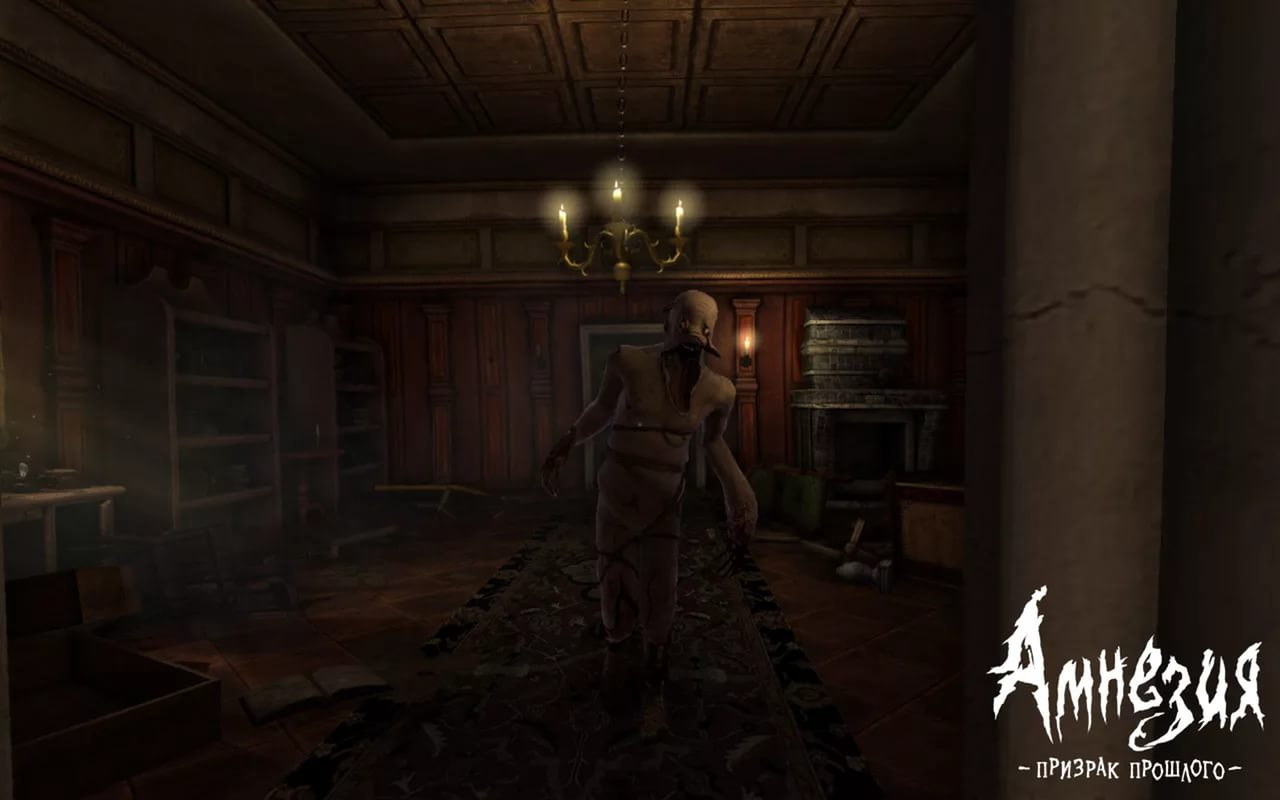 Screenshot for the game Amnesia: The Ghost of the Past (2010) PC | Repack from R.G. Mechanics