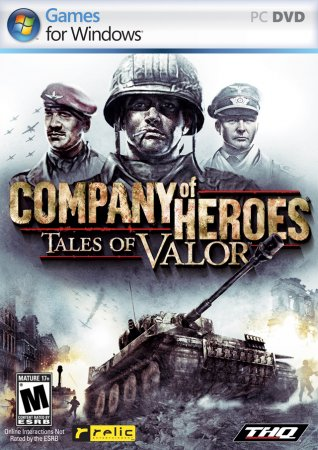 Cover Company of Heroes