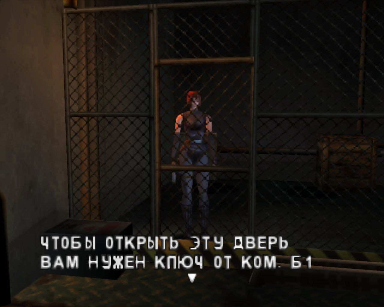 Screenshot for the game Dino Crisis: Dilogy (2000-2002) PC | RePack by R.G. Mechanics