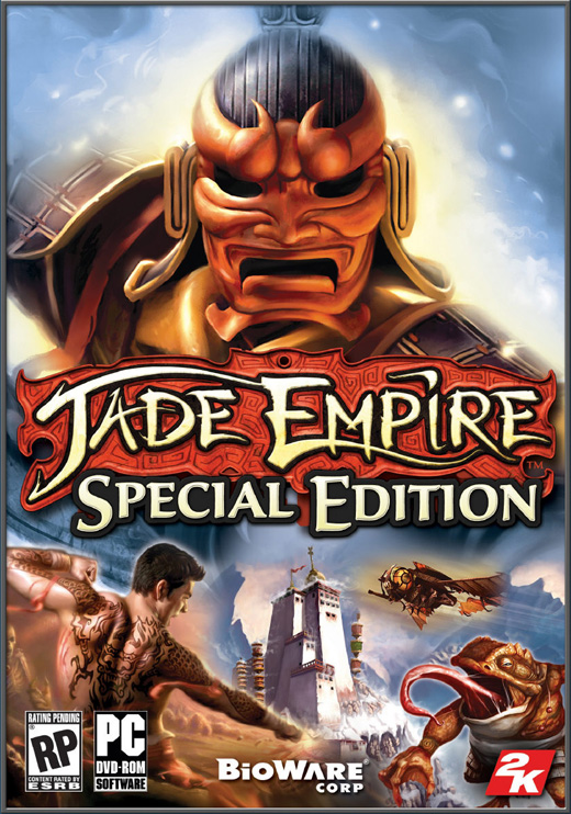 Poster Jade Empire: Special Edition (2007)