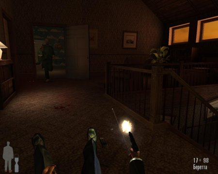 Screenshot for the game Max Payne: Dilogy (2001, 2003) PC | RePack by R.G. Mechanics