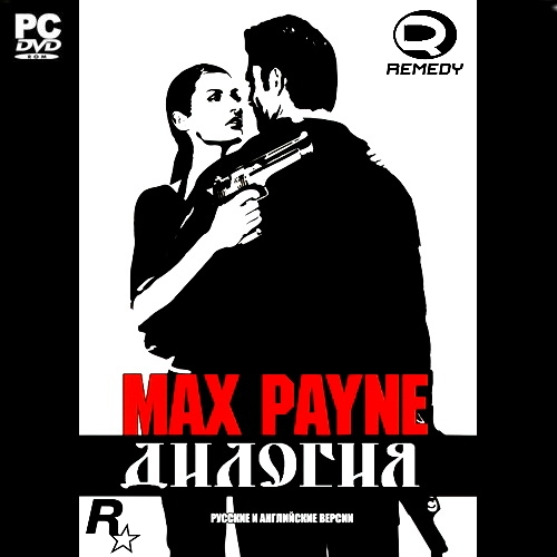 Cover Max Payne: Dilogy