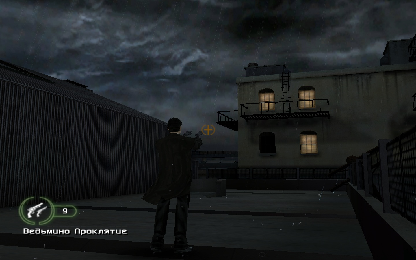 Screenshot for the game Constantine: The Lord of Darkness / Constantine (2005) PC | RePack by R.G. Mechanics