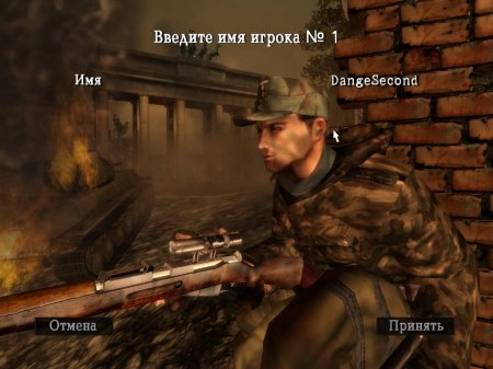 Screenshot for the game Sniper Elite: Dilogy (2005-2012) PC | RePack by R.G. Mechanics