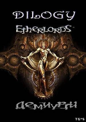 Poster Etherlords: Dilogy (2001 l 2003)