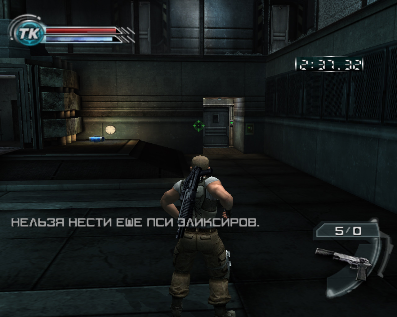 Screenshot for the game Psi-Ops: Врата разума / Psi-Ops: The Mindgate Conspiracy (2005) PC | RePack от R.G. Механики