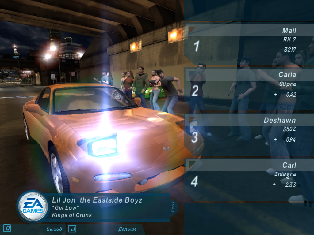 Screenshot for the game Need for Speed: Underground - Dilogy (2003-2004) PC | RePack от R.G. Механики