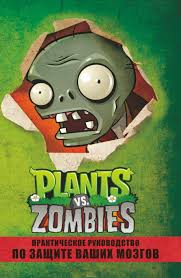 Poster Plants vs Zombies (2009)