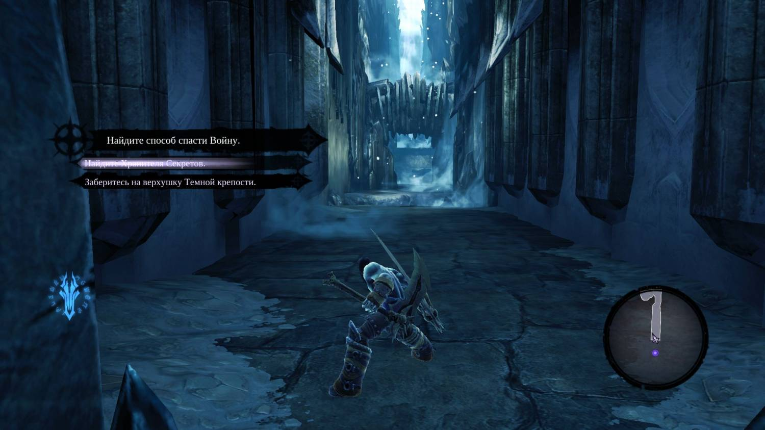 Screenshot for the game Darksiders: Dilogy (2010-2012) PC | RePack от R.G. Механики