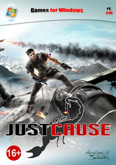 Poster Just Cause: Dilogy (2006 l 2010)