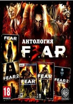 Poster F.E.A.R. - Anthology (2005 l 2009 l 2011)