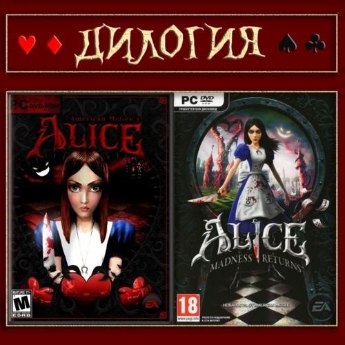Poster Alice: Cheshire Cat's Dreams Edition (2000 l 2011)
