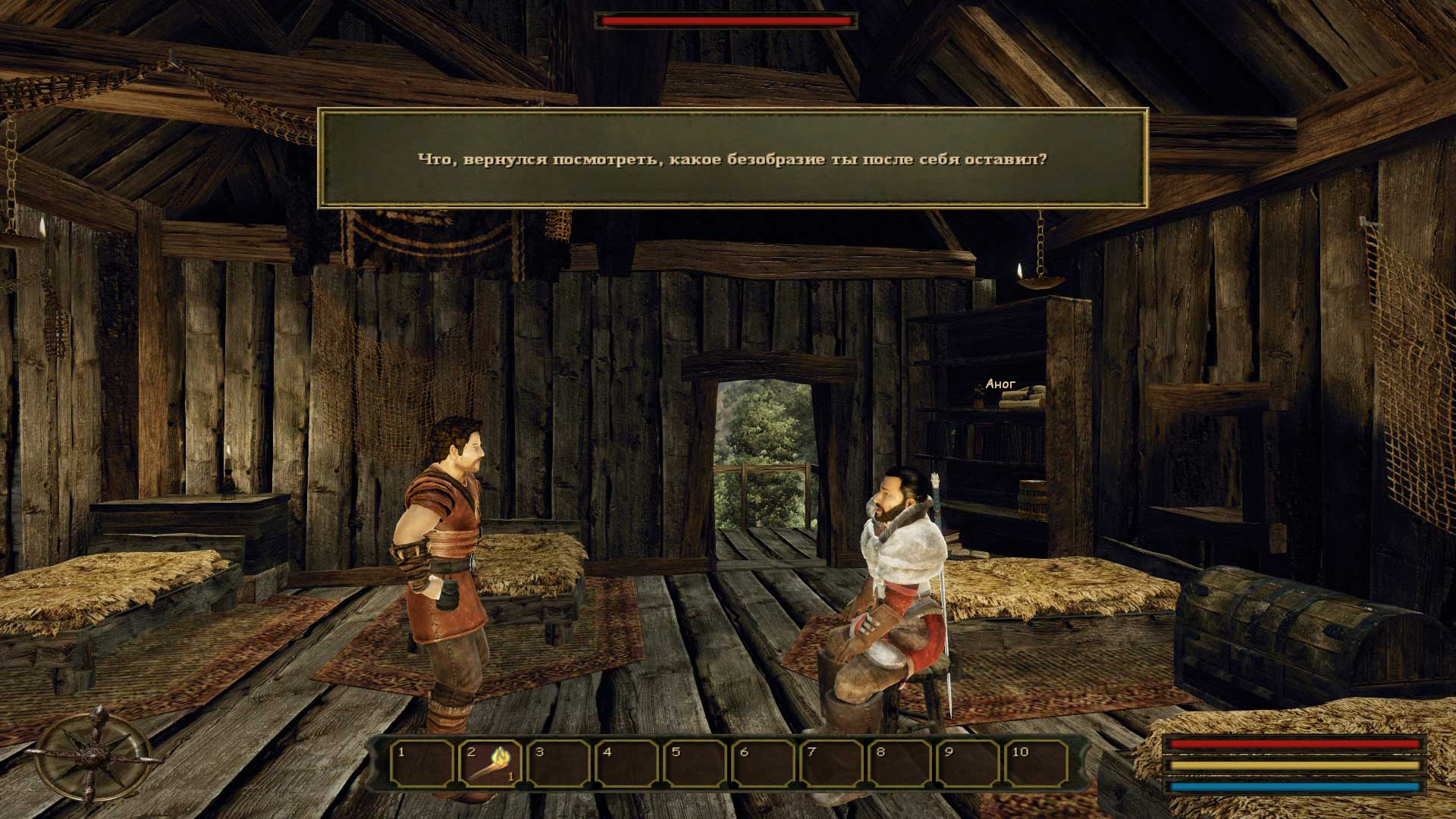 Screenshot for the game Готика - Антология / Gothic - Anthology (2001-2011) PC | RePack от R.G. Механики