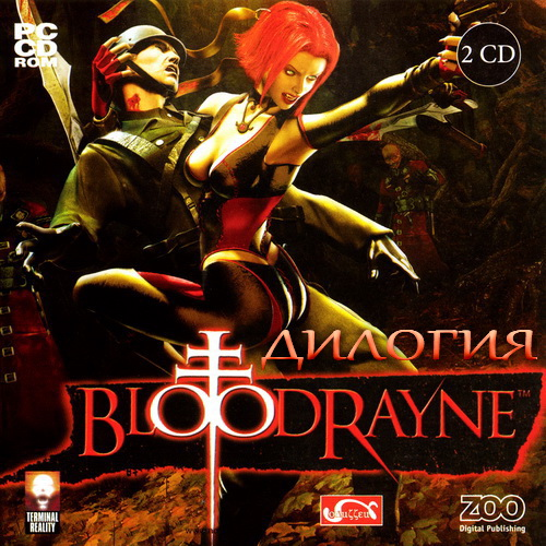 Cover BloodRayne: Dilogy (2003 - 2005) PC | RePack от R.G. Механики