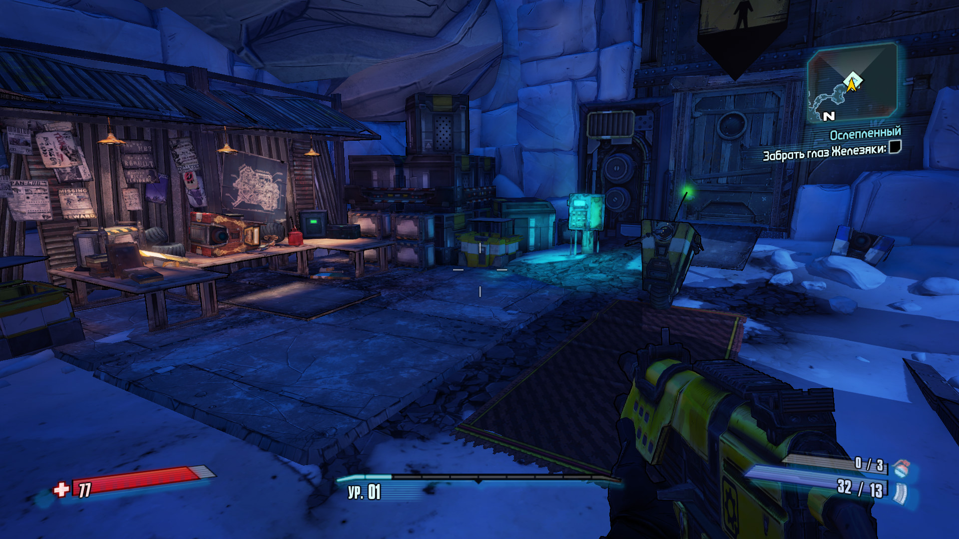 Screenshot for the game Borderlands 2: Premier Club Edition (2012) PC | RePack от R.G. Механики