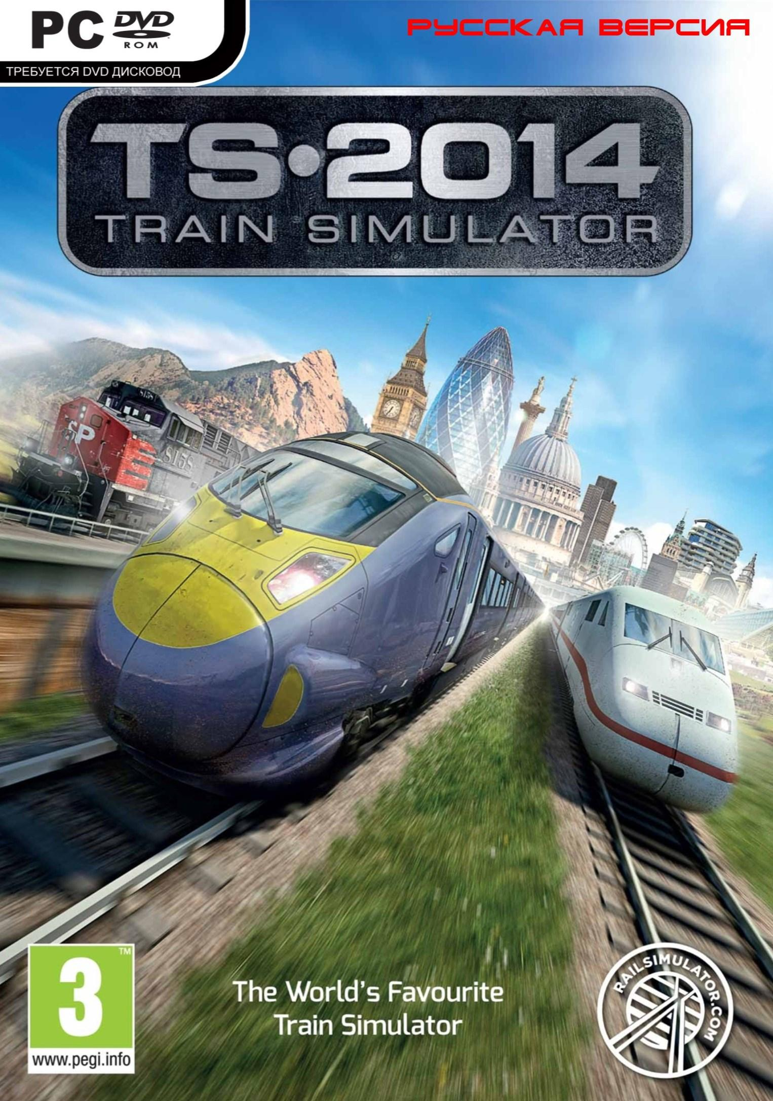 Cover Train Simulator 2014: Steam Edition (2013) PC | RePack от R.G. Механики