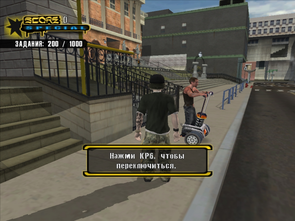 Screenshot for the game Tony Hawk's Underground 2 (2005) PC | RePack от R.G. Механики