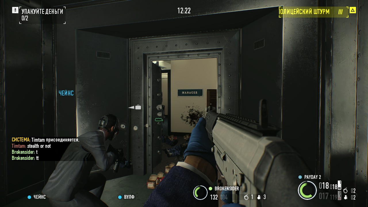 Screenshot for the game PayDay 2 - Career Criminal Edition [v 1.5.0] (2013) PC | RePack от R.G. Механики