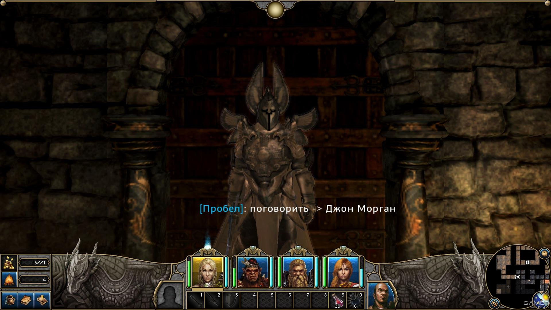 Screenshot for the game Might & Magic X - Legacy (2014) PC | RePack от R.G. Механики