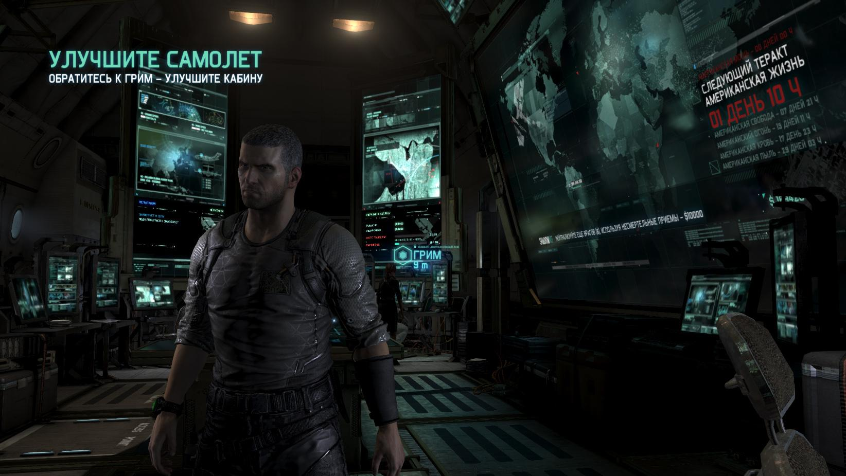 Screenshot for the game Tom Clancy's Splinter Cell: Blacklist - Deluxe Edition (2013) PC | RePack от R.G. Механики
