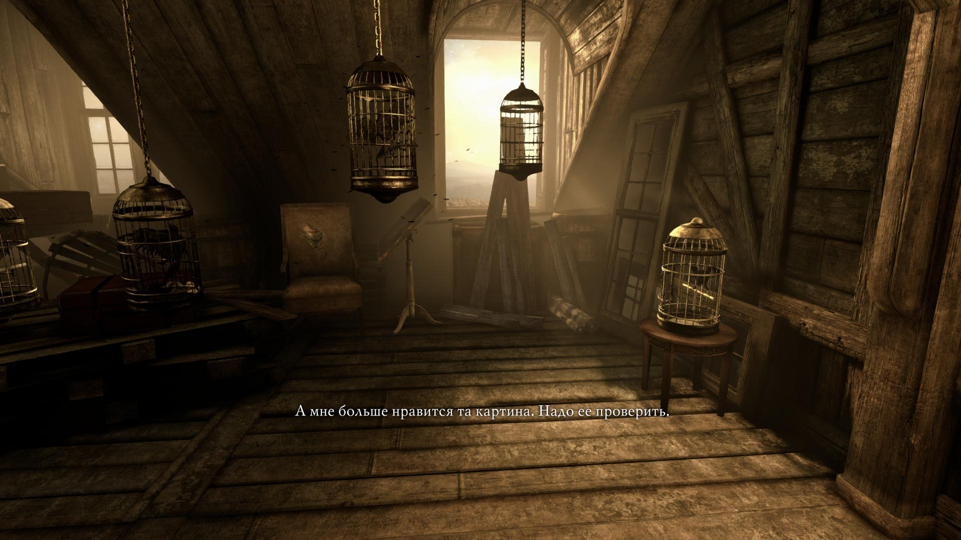 Screenshot for the game Thief: Master Thief Edition [Update 2] (2014) PC | RePack от R.G. Механики