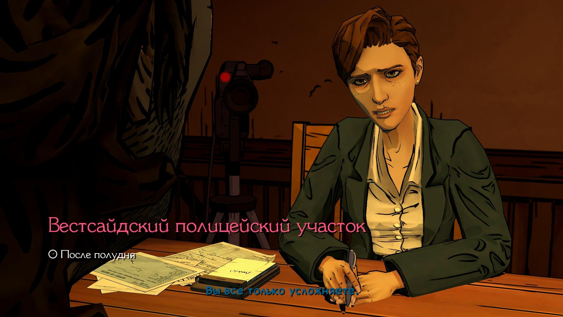 Screenshot for the game The Wolf Among Us - Episode 1 and 2 (2013) PC | RePack от R.G. Механики