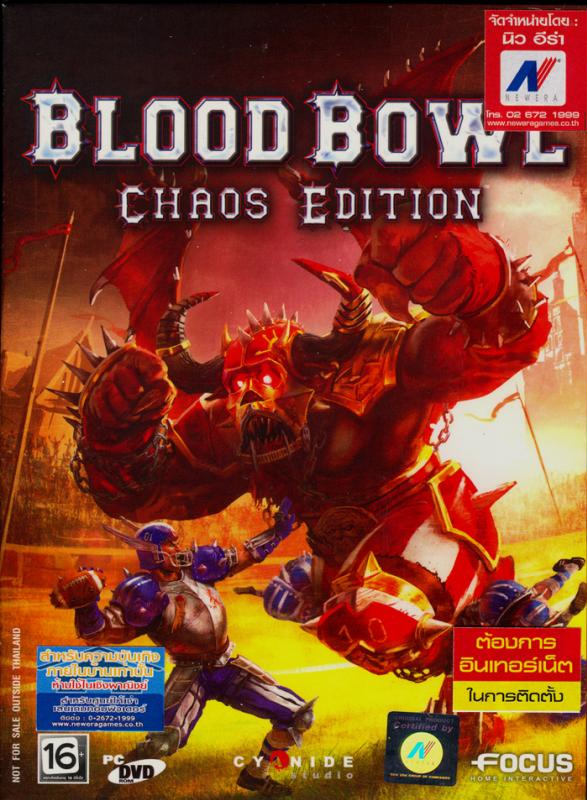 Cover Blood Bowl - Chaos Edition