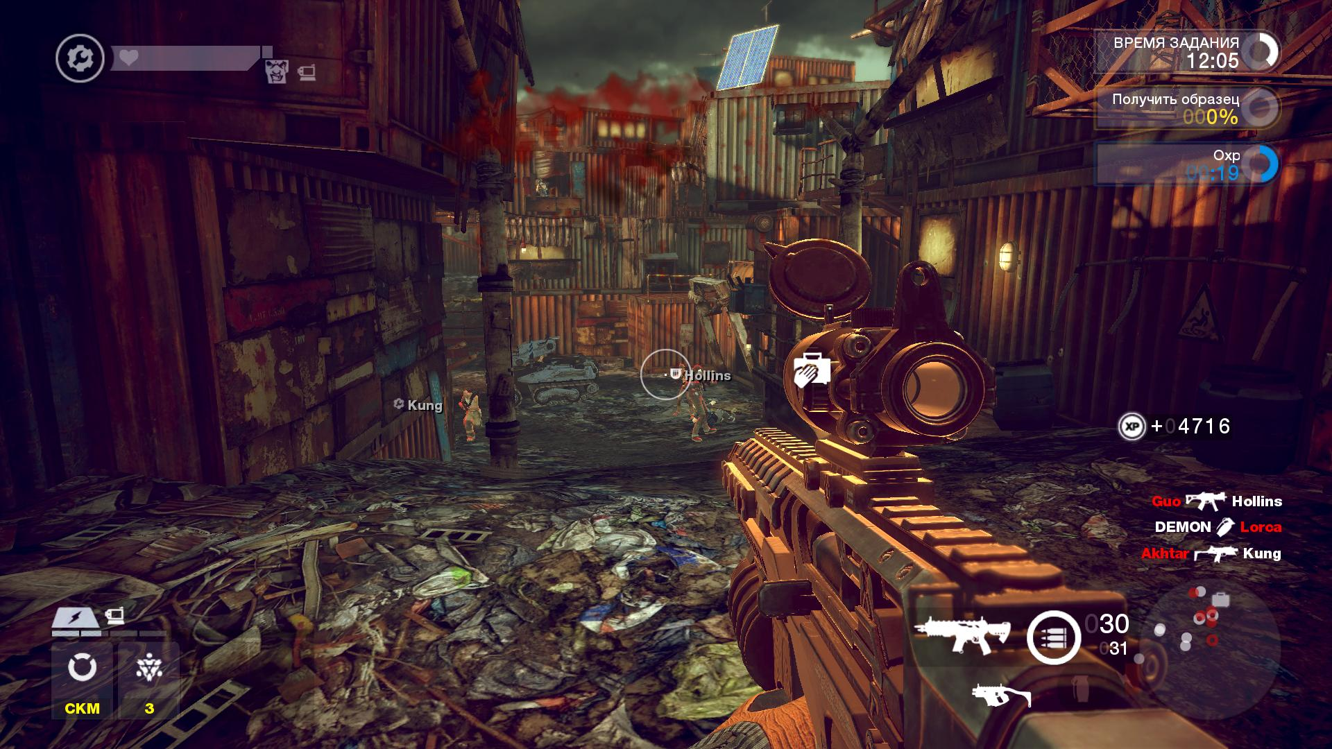 Screenshot for the game Brink (2011) РС | RePack от R.G. Механики