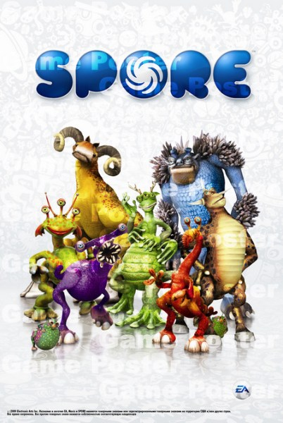 Cover Spore: Complete Edition