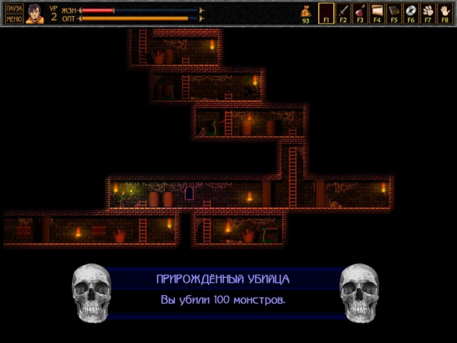 Screenshot for the game UnEpic [v 1.47.1] (2011-2014) PC | RePack от R.G. Механики