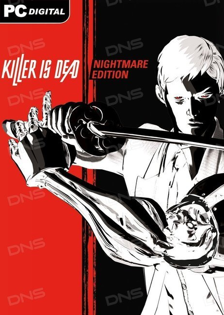 Poster Killer is Dead - Nightmare Edition (2014)