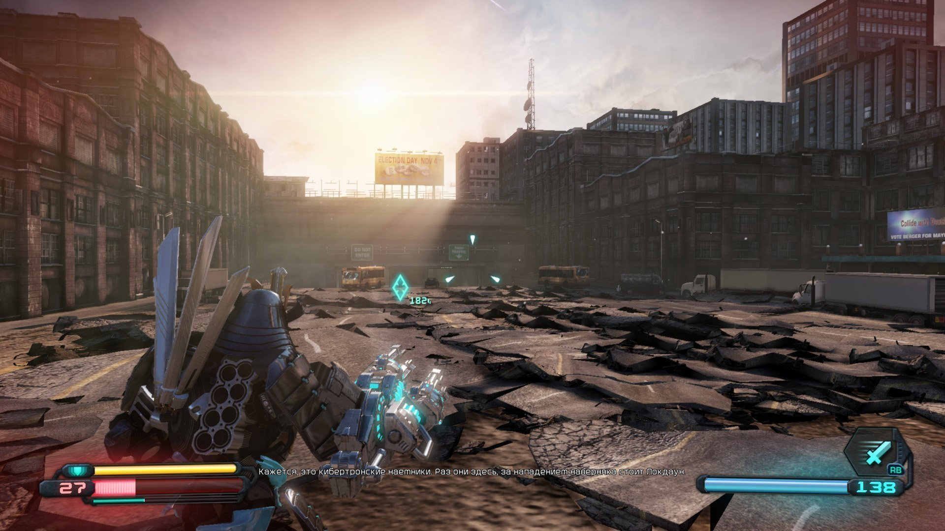 Screenshot for the game Transformers: Trilogy (2010-2014) PC | RePack от R.G. Механики