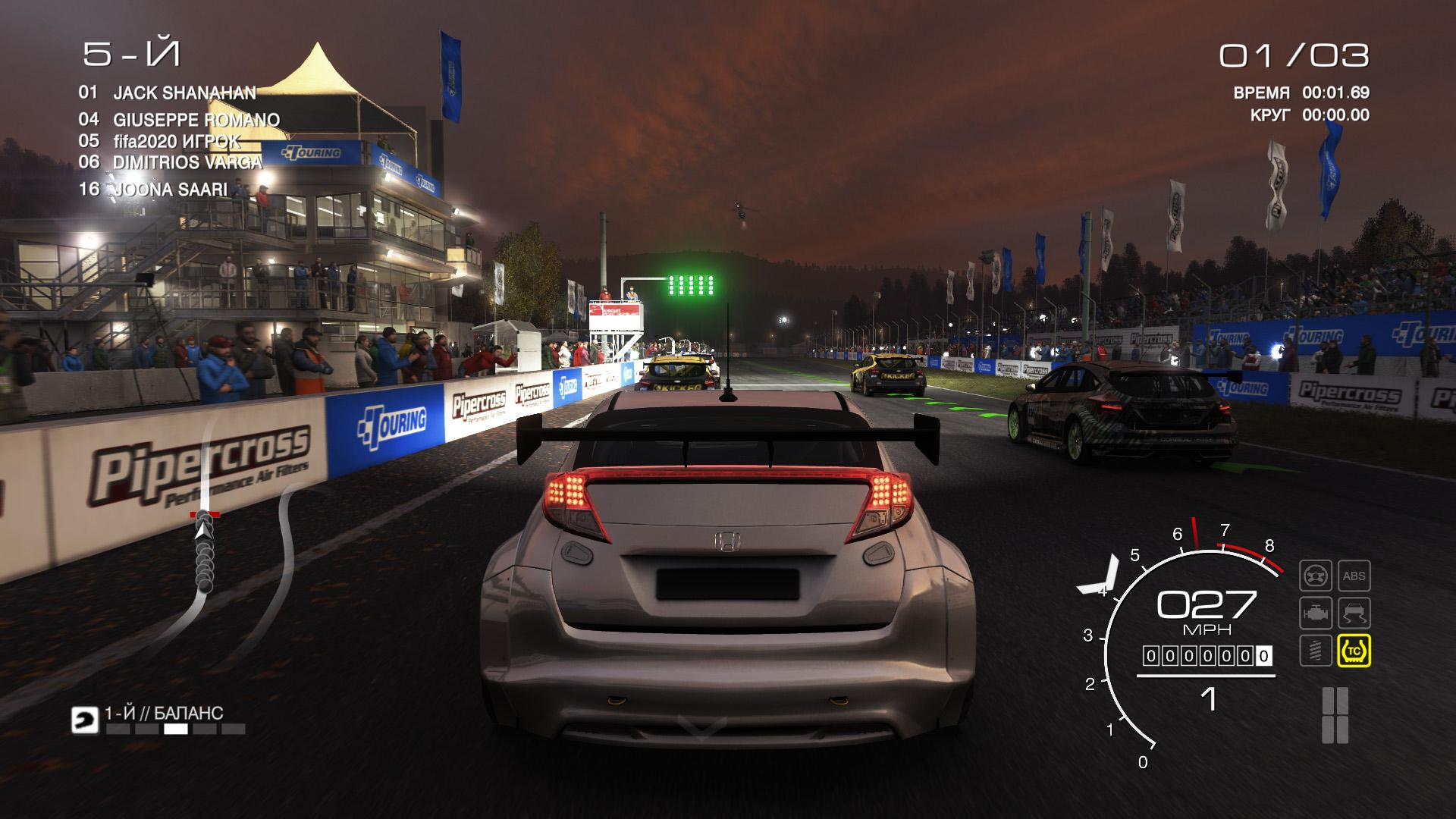 Download GRID Autosport - Black Edition torrent free by R G