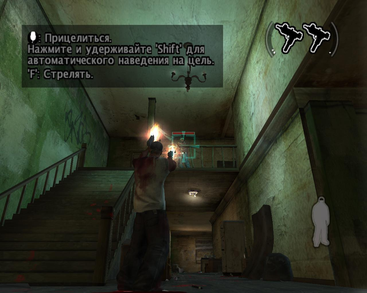 Screenshot for the game True Crime: Dilogy (2004-2006) PC | RePack от R.G. Механики