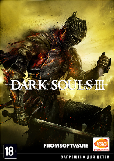Poster Dark Souls - Dilogy (2012)