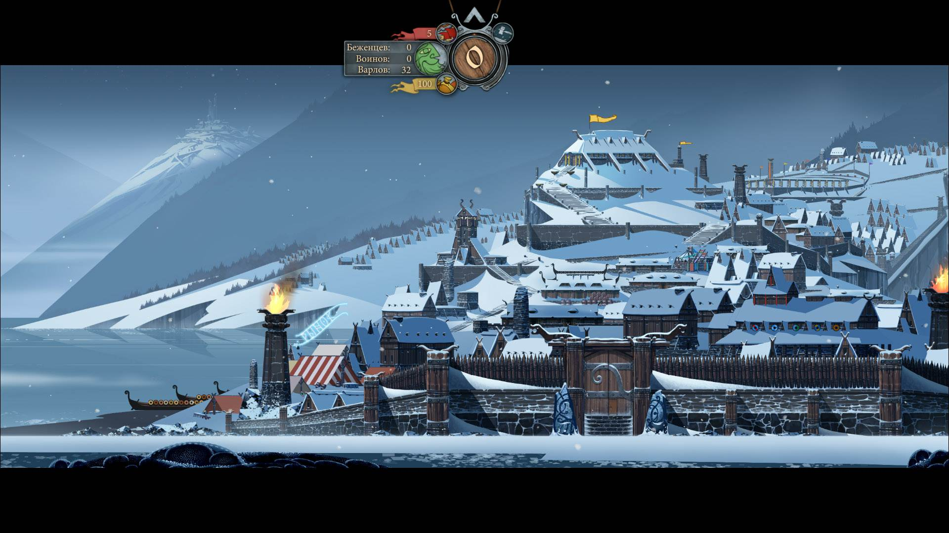 Screenshot for the game The Banner Saga [v 2.18.08] (2014) РС | RePack от R.G. Механики