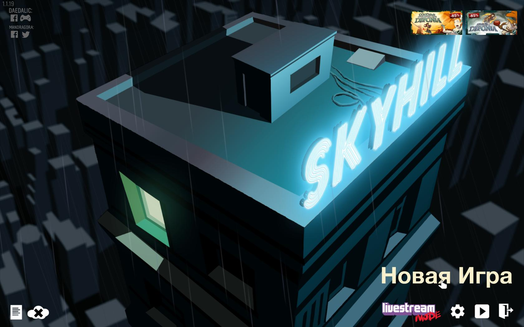 Screenshot for the game Skyhill [v 1.1.19] (2015) PC | RePack от R.G. Механики