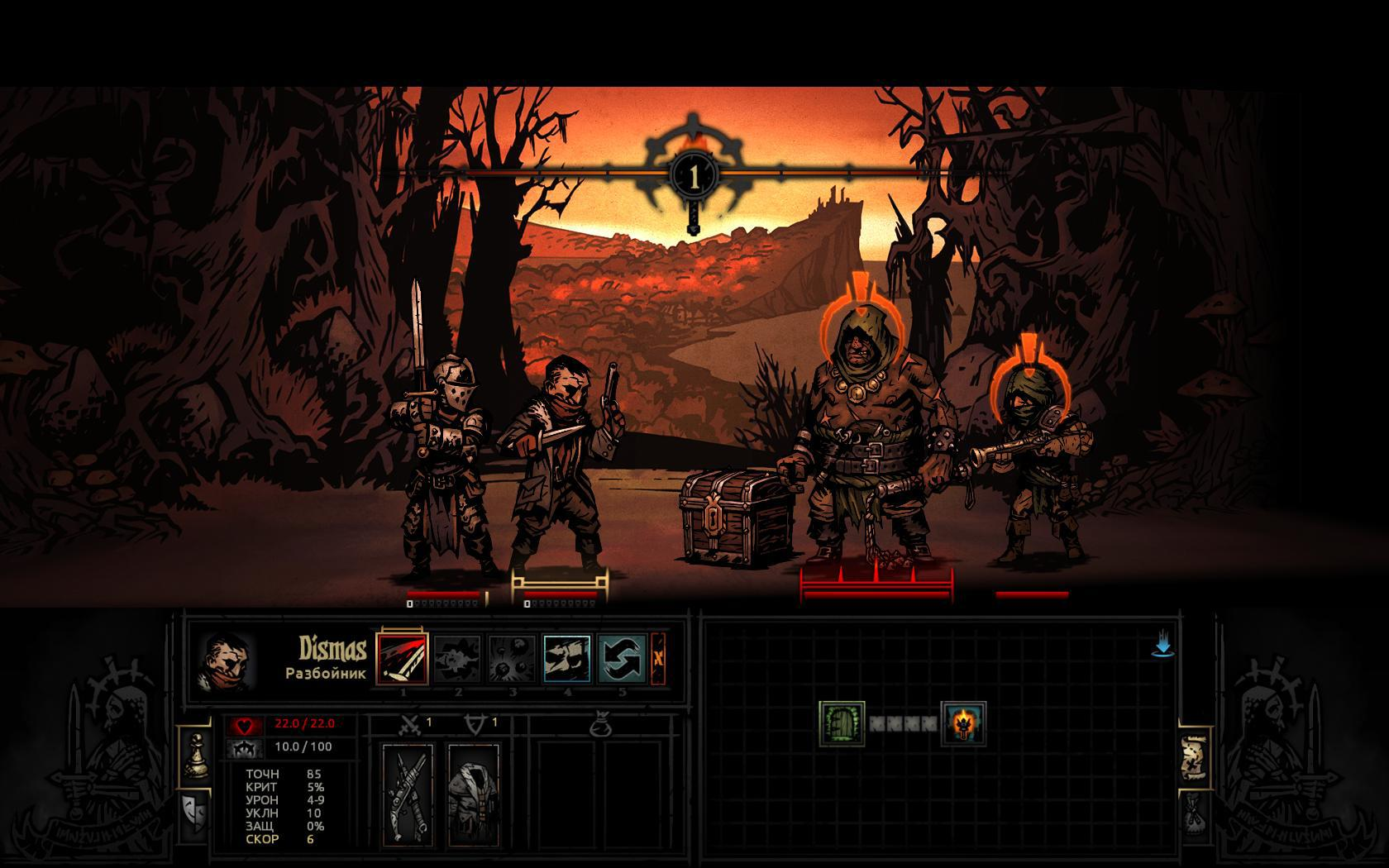 Screenshot for the game Darkest Dungeon (2016) PC | RePack от R.G. Механики