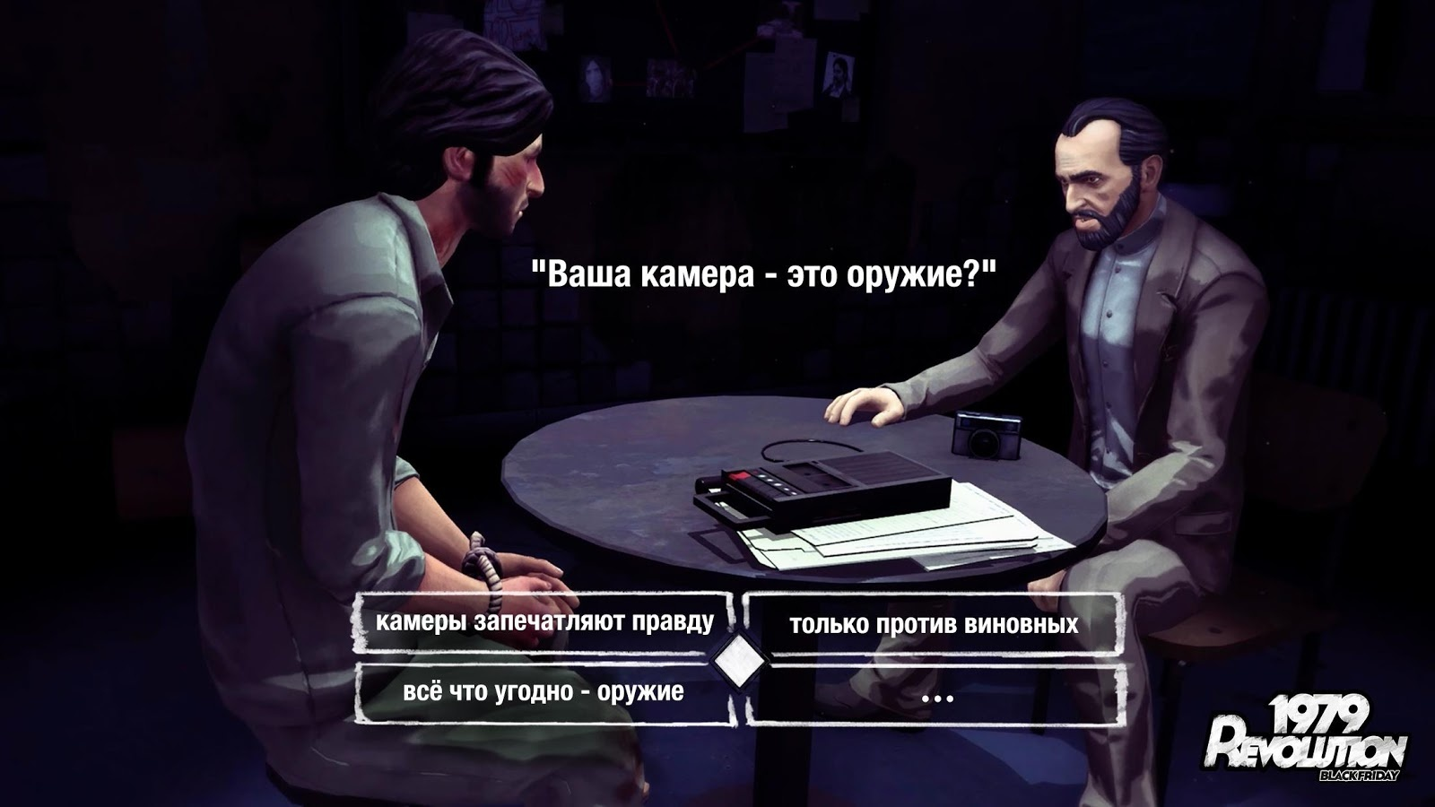 Screenshot for the game 1979 Revolution: Black Friday (2016) PC | RePack от R.G. Механики