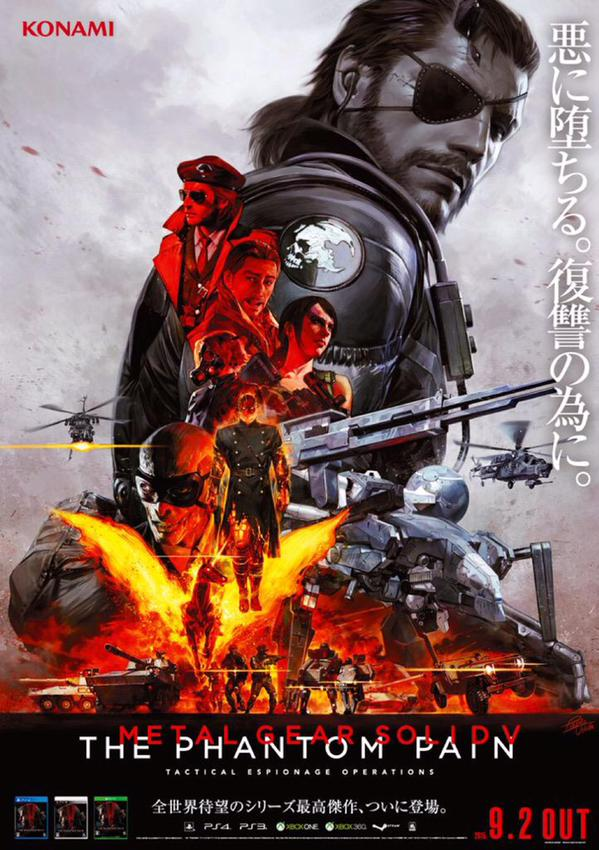 Cover Metal Gear Solid V: The Phantom Pain [v 1.0.7.1] (2015) PC | RePack от R.G. Механики
