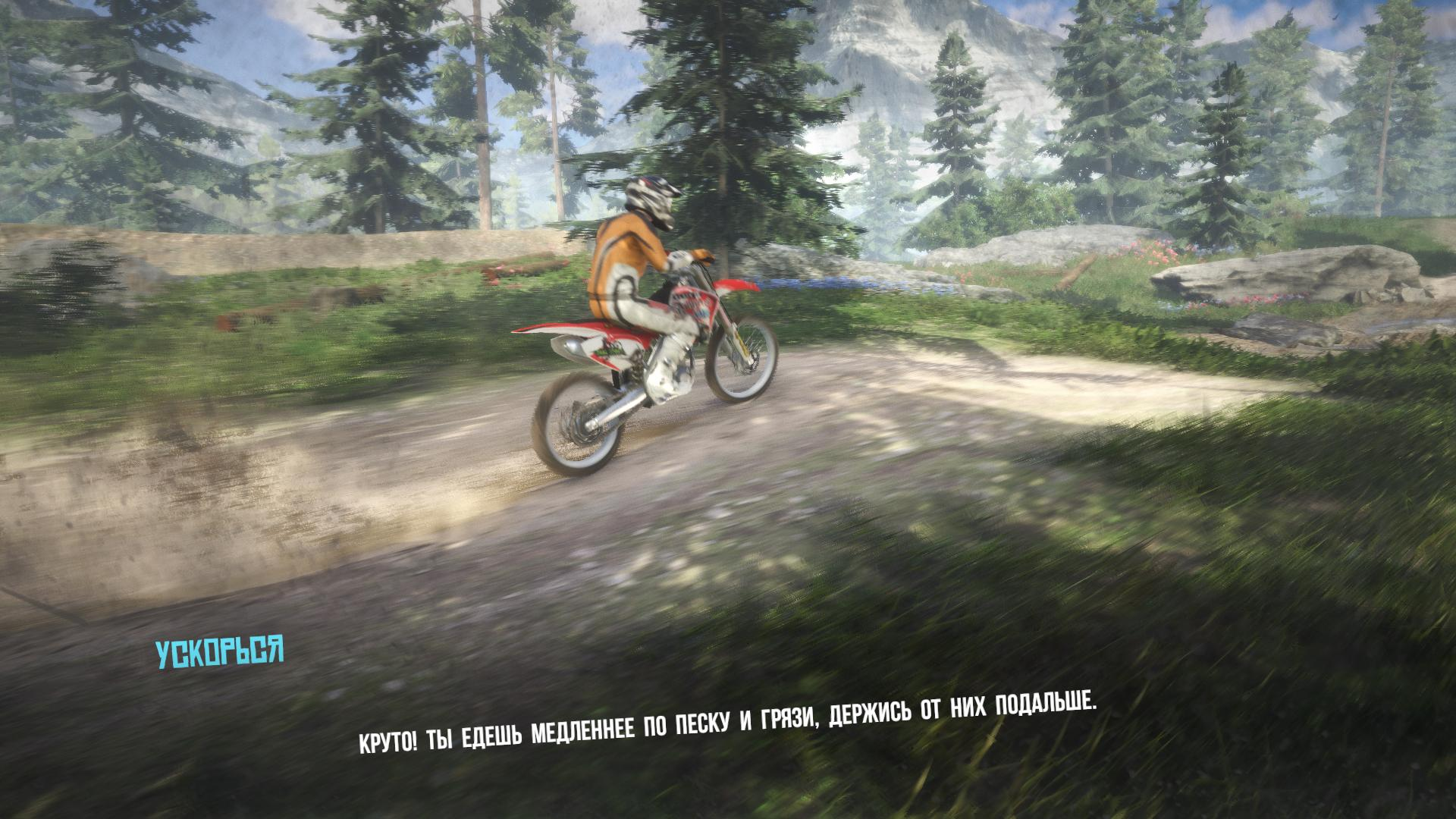 Screenshot for the game MX Nitro (2017) PC | RePack от R.G. Механики