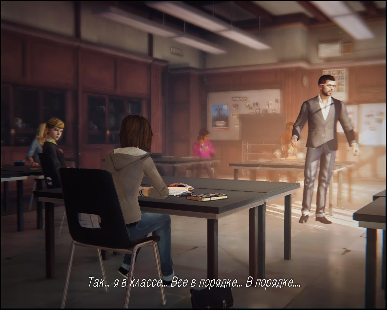 Screenshot for the game Life Is Strange: Complete Season (2015) PC | RePack от R.G. Механики